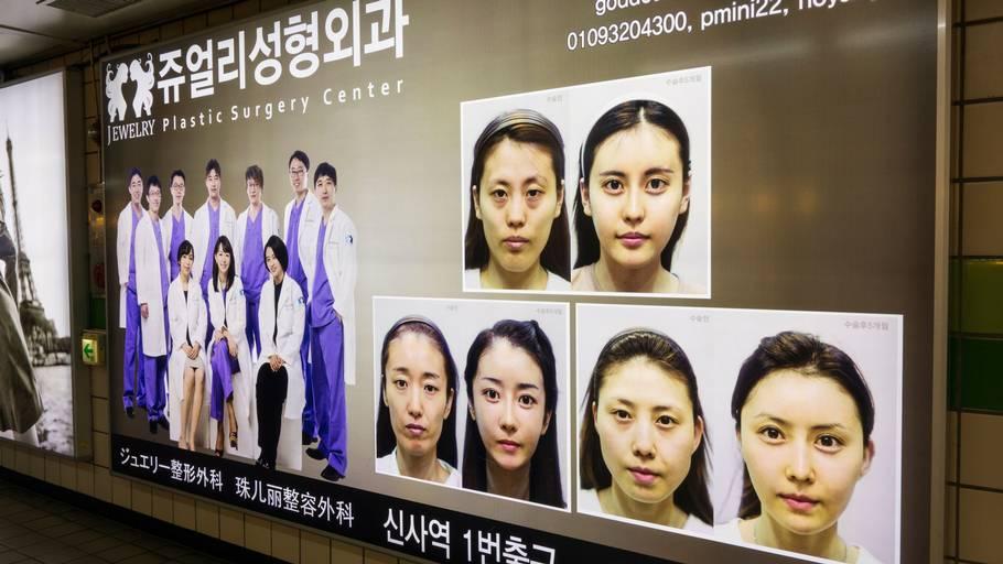 plastikkirurgisk rejser