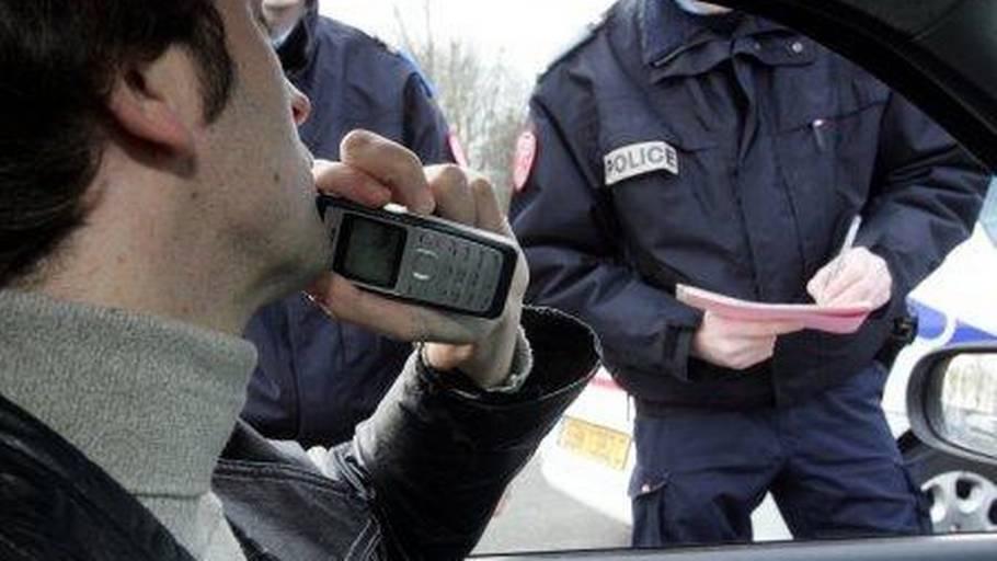 bøde mobiltelefon
