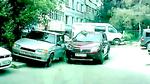 Skærmbillede 2012-09-18 kl. 12.52.08