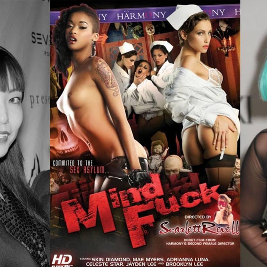 Japansk skønhed sex film